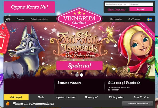 Vinnarum Screen